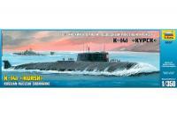 """Подарунковий набір зі збірною моделлю корабля К-141 """"Курськ"""" (Zvezda 9007) 1/350"""
