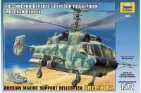 Подарунковий набір з моделлю вертольота Ка-29 (Zvezda 7221) 1/72