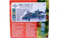 Набор красок ХО-МА №27 ВВС США - 3