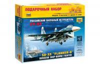 Подарунковий набір зі збірною моделлю літака Су-33 (Zvezda 7207) 1/72