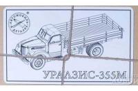 УралЗИС-355М бортовой - сборная модель (AVD models 1006) 1/43