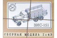 ЗИС-151 бортовой - сборная модель (AVD models 1015) 1/43