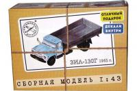 ЗИЛ-130Г бортовой,, 1965 г. - сборная модель (AVD models 1020) 1/43