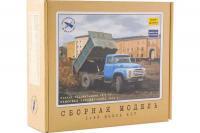 Самосвал ЗИЛ-ММЗ-4502 1975 г. (AVD models 1058) 1/43