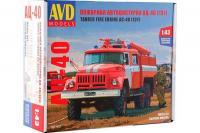 Пожарная цистерна АЦ-40 (131),, 1971г. - сборная модель (AVD models 1077) 1/43