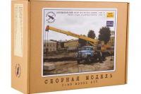 Автокран КС-357А (133ГЯ) (AVD models 1108) 1/43