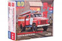 Пожарная автоцистерна АЦ-30(53)-106А  (AVD models 1263) 1/43