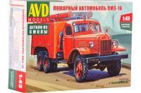 ПМЗ-16 пожарный автомобиль (AVD models 1327) 1/43