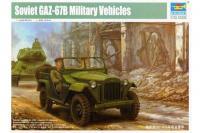 ГАЗ-67Б (Trumpeter 02346) 1/35