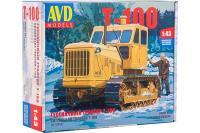 Сборная модель - Т-100 гусеничный трактор (AVD models 3010)