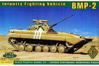 БМП-2 (ACE 72112) 1/72