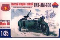 Сборная модель - Советский мотоцикл ТИЗ-АМ-600 с коляской (AIM Fan Model 35002) 1/35
