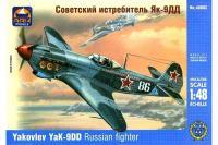 Сборная модель - Як-9ДД Советский истребитель (ARK models 48002) 1/48