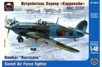 """Сборная модель - Hawker """"Hurricane"""" Mk.1 Советский истребитель (ARK models 48024) 1/48"""