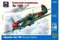 Сборная модель - Як-7ДИ Советский истребитель (ARK models 48004) 1/48