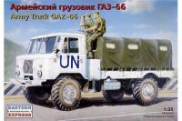 Сборная модель - Армейский грузовик ГАЗ-66 (Estern Express 35131) 1/35