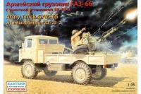 Сборная модель - Армейский грузовик ГАЗ-66 с зенитной установкой ЗУ-23-2 (Estern Express 35132) 1/35
