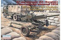 """Сборная модель - 82-мм миномет 2Б9 """"Василек"""" с транспортной машиной 2Ф54 (ГАЗ-66) (Estern Express 35136) 1/35"""