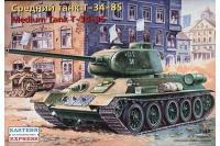 Сборная модель - Средний танк Т-34-85 - Medium tank T-34-85 (Estern Express 35146) 1/35