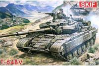 Сборная модель - Т-64 БB Советский боевой танк - T-64BW Soviet main battle tank (Skif 205) 1/35