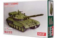 Сборная модель - T-64БM2 - Украинский боевой танк (Skif 228) 1/35