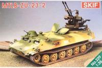 Сборная модель - МТ-ЛБМ с зентной установкой ЗУ-23-2 - MT-LB-ZU-23-2 (Skif 229) 1/35