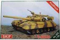 Сборная модель - Т-80УД Основной боевой танк Profi Pack (Skif 302) 1/35