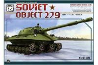 Сборная модель - Танк - Объект 279 (Panda PH35005) 1/35