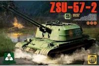 Сборная модель - ZSU-57-2 Soviet SPAAG 2-in-1/ ЗСУ-57-2 советская ЗСУ 2-в-1 (Takom 2058) 1/35