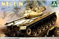 Сборная модель - M47E/M Patton американский средний танк (Takom 2072) 1/35