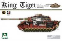 Сборная модель - Королевский Тигр (King Tiger) с интерьером и башней Хеншель Sd.Kfz.182 (TAKOM 2045) 1/35