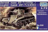 БТ-7 (1/72) Unimodels 310