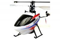 Керований по радіо вертоліт 4-к мікро р / у 2.4GHz WL Toys V911-pro Skywalker