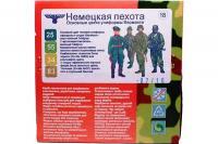 Набор красок ХО-МА №18 Немецкая пехота
