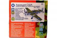 Набор красок ХО-МА №23 Авиация США