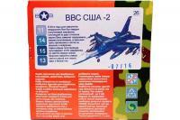 Набор красок ХО-МА №26 ВВС США-2