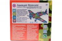 Набор красок ХО-МА №28 Авиация Франции