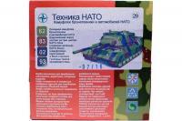 Набор красок ХО-МА №29 Техника НАТО