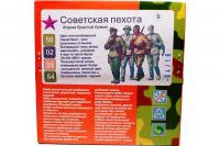 Набор красок ХО-МА №9 Советская пехота