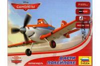 Сборная модель - Самолет - Дасти Полейполе (Zvezda 2061) 1/100