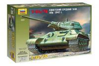 T-34/76 обр. 1942 (1/35) Zvezda 3535