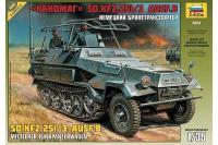 """Немецкий БТР """"Ханомаг"""" 251/3 Ausf.B (Zvezda 3604) 1/35"""