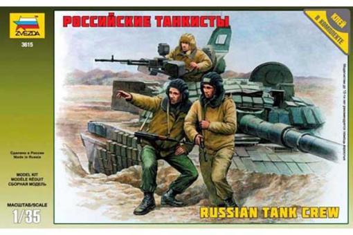 Russian modern tank crew / Российские танкисты (Zvezda 3615) 1/35