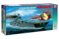 """Сборная модель - Немецкий линкор """"Бисмарк"""" (Zvezda 9015) 1/400"""