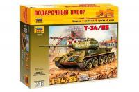 Т-34/85 (1/35) Zvezda 3533