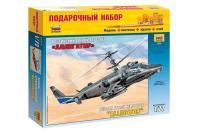 """Подарунковий набір зі збірною моделлю вертольота """"Алігатор"""" КА-52 (Zvezda 7224) 1/72"""