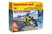 """Подарунковий набір зі збірною моделлю вертольота Мі-24 В / ВП """"Крокодил"""" (Zvezda 7293) 1/72"""