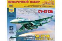 Подарунковий набір зі збірною моделлю літака СУ-27СМ (Zvezda 7295) 1/72