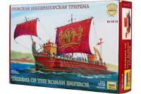 Подарунковий набір зі збірною моделлю корабля Римської імператорської триреми (Zvezda 9019) 1/72