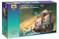 """Подарунковий набір зі збірною моделлю корабля """"Санта Марія"""" (Zvezda 9020) 1/75"""